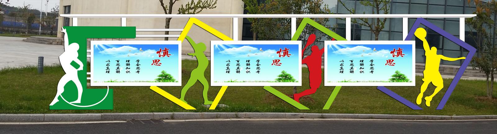 漯河公交候车亭